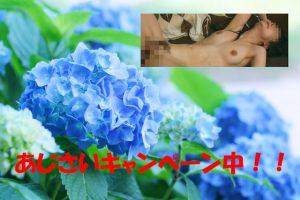 40歳代50歳代が利用する女性向け風俗店(大阪)